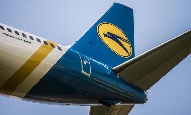 Авіатроща літака МАУ: Рябошапка просить…