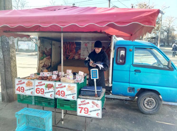 У Миколаєві знову ганяли стихійних торго…