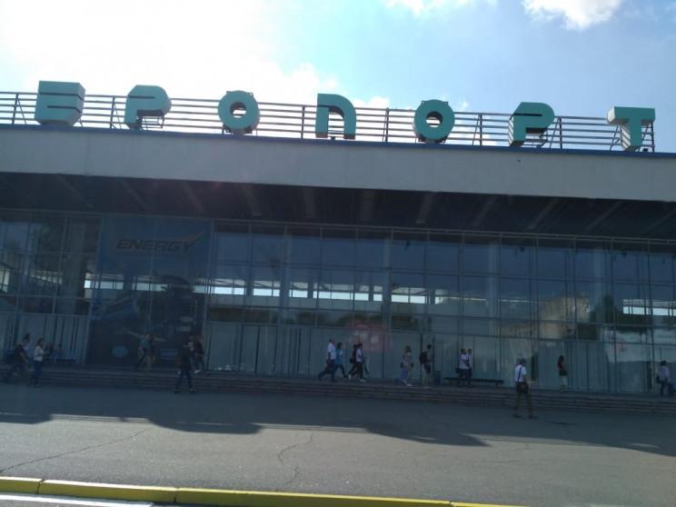 Строительство аэропорта Днепра: Подписан…