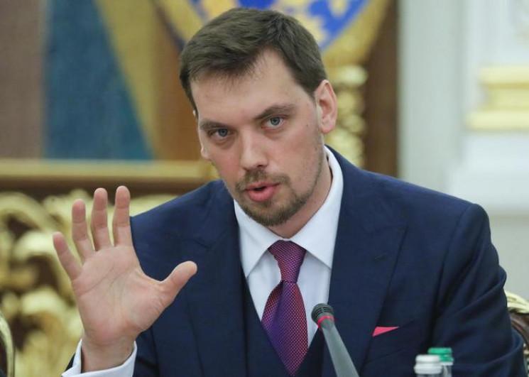Гончарук написал заявление об отставке,…
