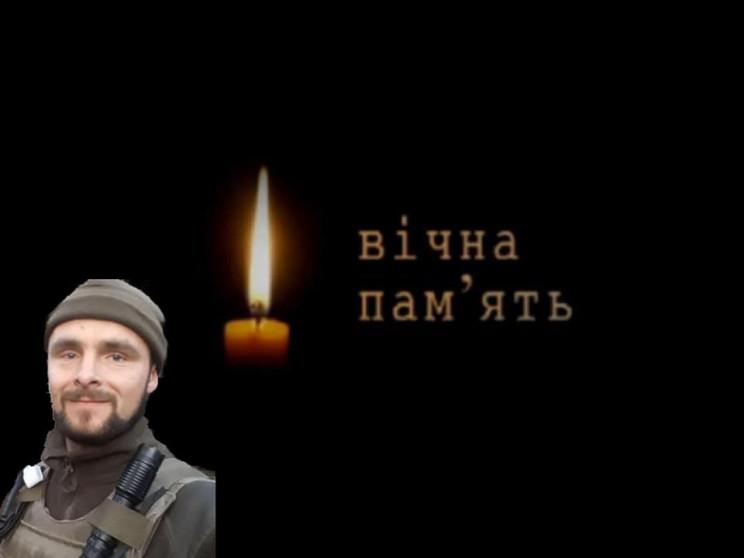 На Донбасі ворожий снайпер вбив 24-річно…