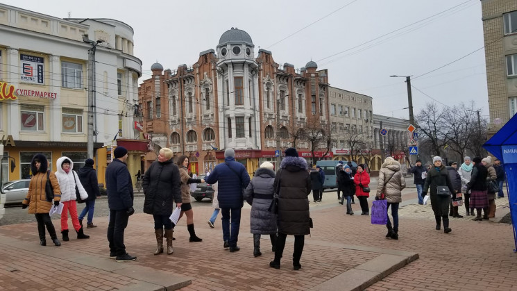 У Кропивницькому профспілки влаштували п…