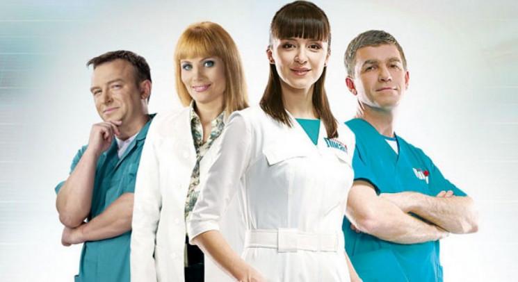 У Львові  обговорили готовність лікарів…