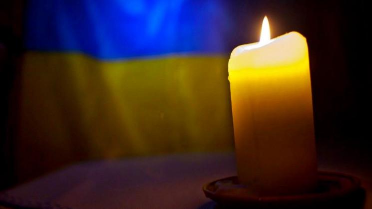 В ООС погиб боец из Днепропетровщины…