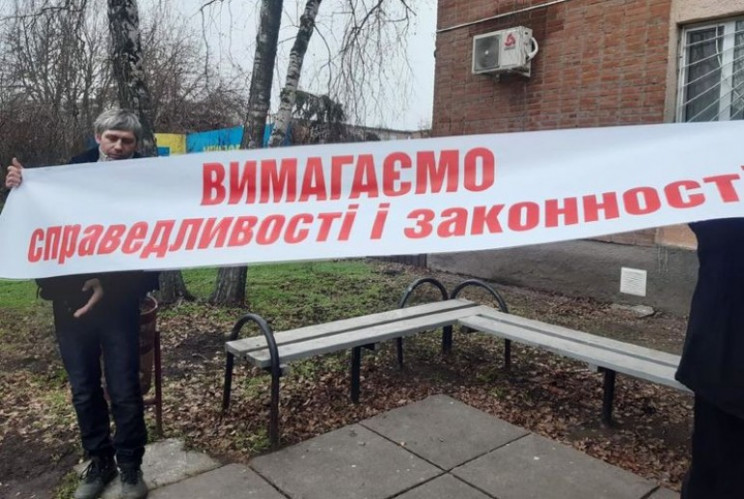В Миргороде активисты обвинили судью в к…
