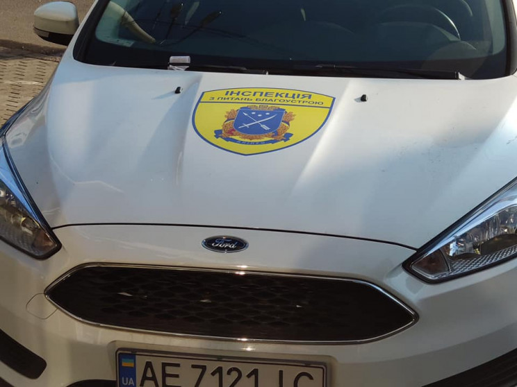 У Дніпрі паркувальна інспекція оштрафува…