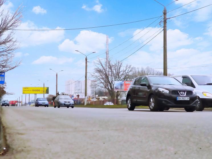 В Одессе расширят дорогу на поселок Кото…