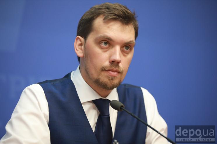 """Видео дня: """"Кассетный"""" скандал Гончарука…"""
