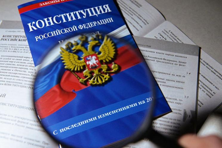 Крим і безправ'я: Чим загрожують Україні…
