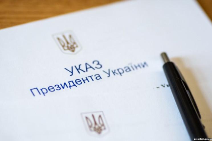 Президент призначив нового  очільника СБ…