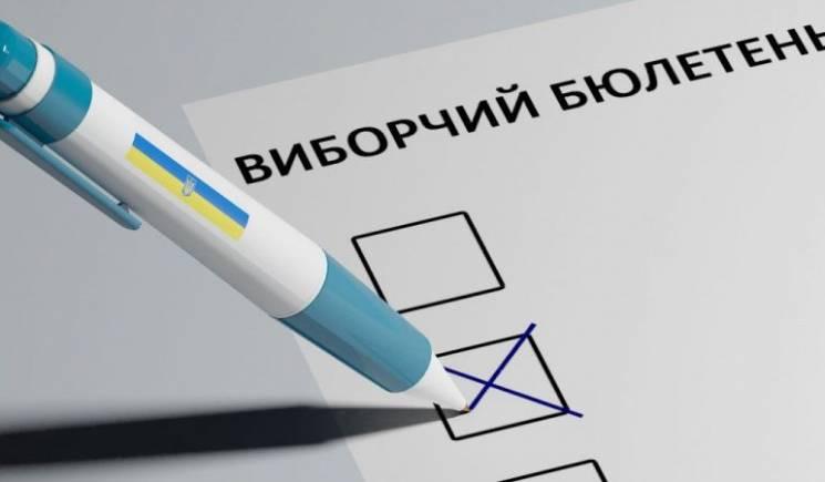 На дополнительные выборы в новых ОТГ Кро…