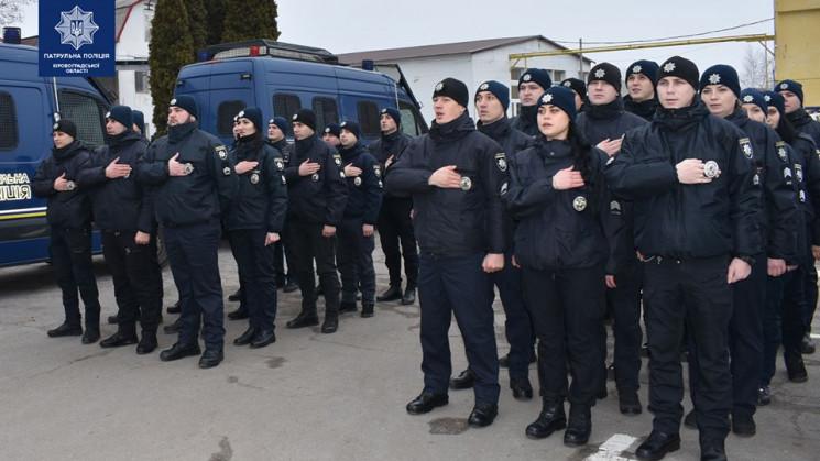 У Кропивницькому 70 патрульних отримали…