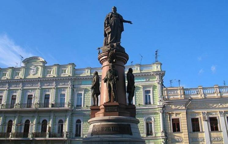 Охрана российской императрицы обойдется…