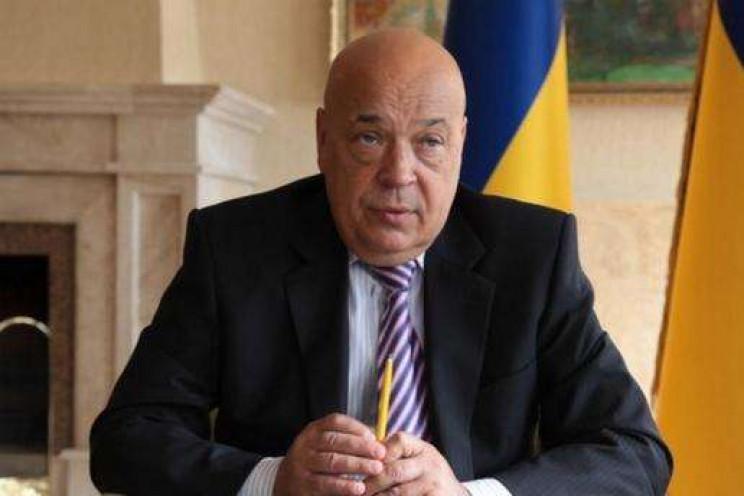 Москаль признался, что саботировал рефор…