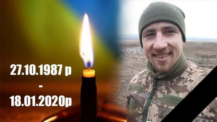 На Луганщині російський снайпер  убив бі…