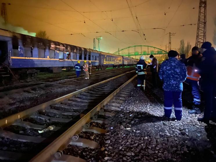 В Мариуполе горел вагон пассажирского по…