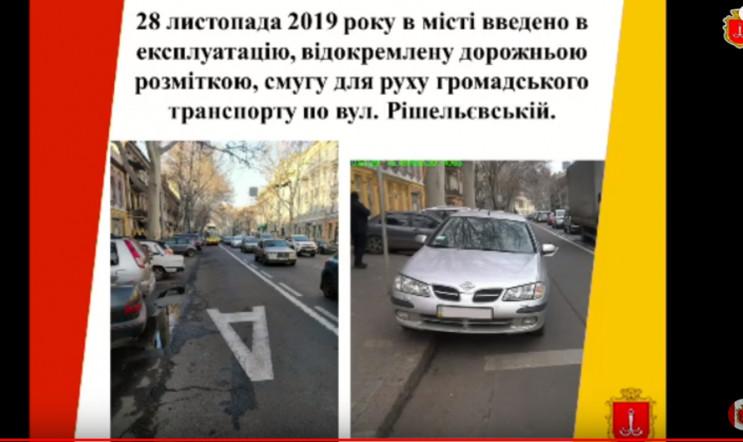 В Одесі автохами порушують рух громадськ…