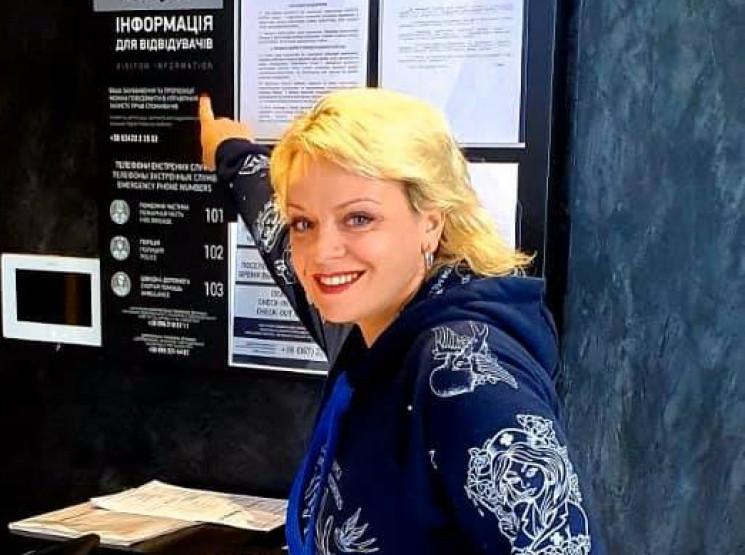 Ирма Витовская: Донецк для меня - очень…