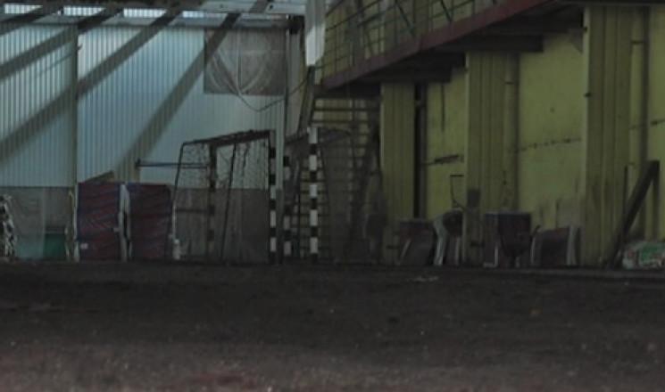 Ремонт спортшколи №2 у Кропивницькому пл…