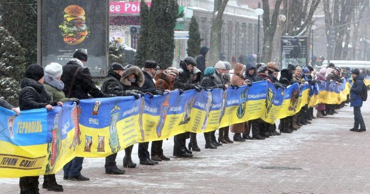 День Соборності у Кропивницькому відзнач…