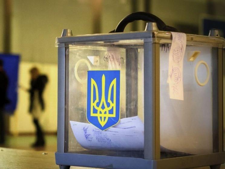 Обрати заміну Кучеру: Вибори на Харківщи…