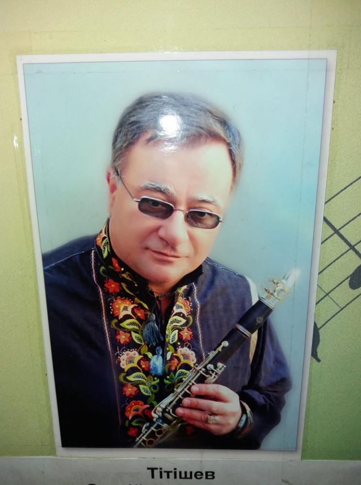 В Кропивницком умер заслуженный артист У…