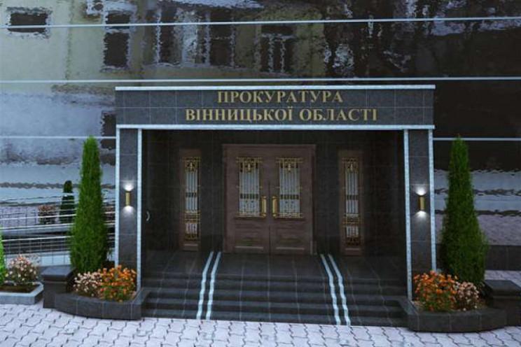 На Вінниччині судитимуть директора лісом…