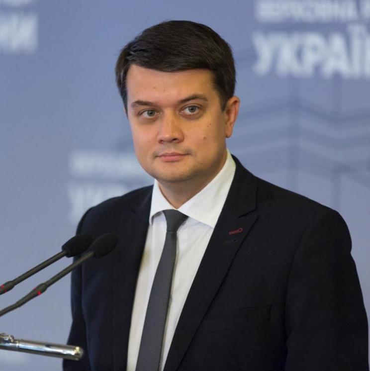 Одессу посетит спикер Верховной Рады Раз…