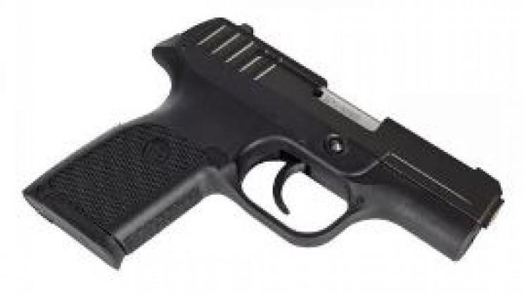 У Дніпрі чоловік намагався збувати зброю…