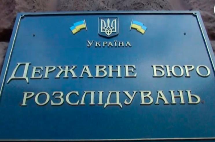 Слідчі Хмельницького ДБР повідомили про…