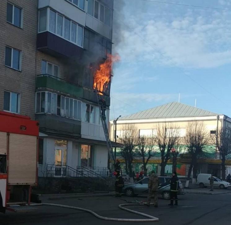 У Старокостянтинові загорілася квартира…