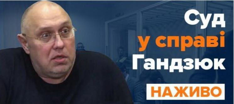 Обвинувачення вимагає арештувати Павловс…