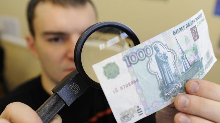 У Кримську затримали чоловіка з фальшиви…