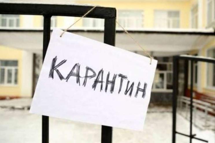 В одному з районів Тернопільщини всі шко…