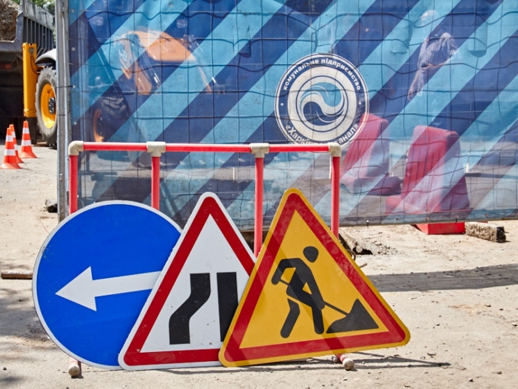 Авария на водопроводе в Харькове: Десятк…