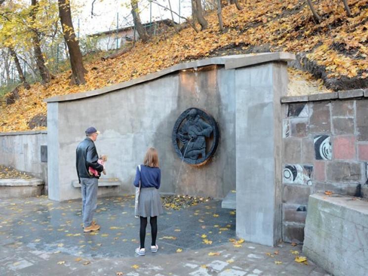 З популярного львівського фонтану зникла…