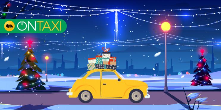 Новый год в такси встретили 60 человек…