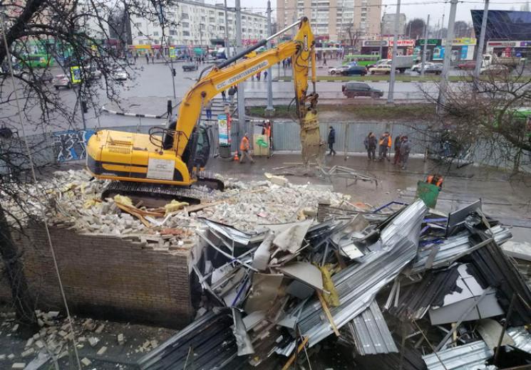 В Харькове сносят дома на месте будущих…