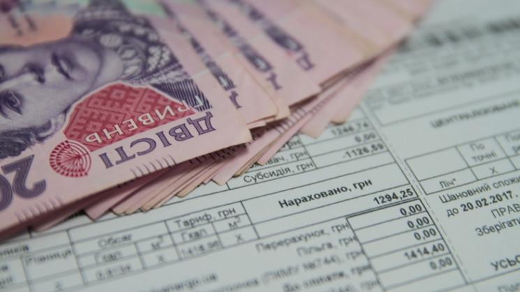 На Харківщині поменшало отримувачів субс…