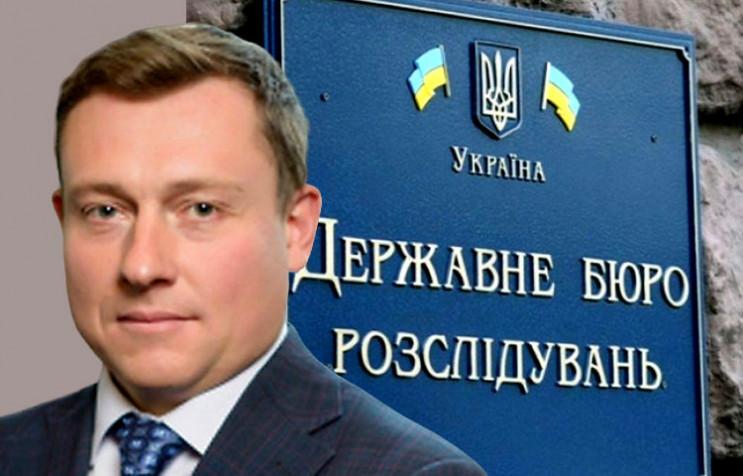 Адвокат Януковича в ДБР: Чому мовчить Ти…