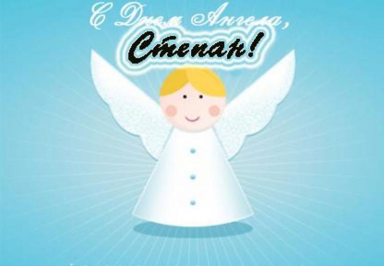 Картинка скоро, открытка с днем ангела максима