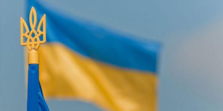 прапор України і тризуб