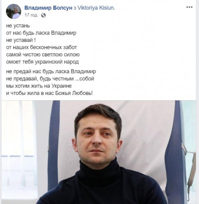 "Лавров: Зеленському заважають ""неонацисти"" - Цензор.НЕТ 1202"