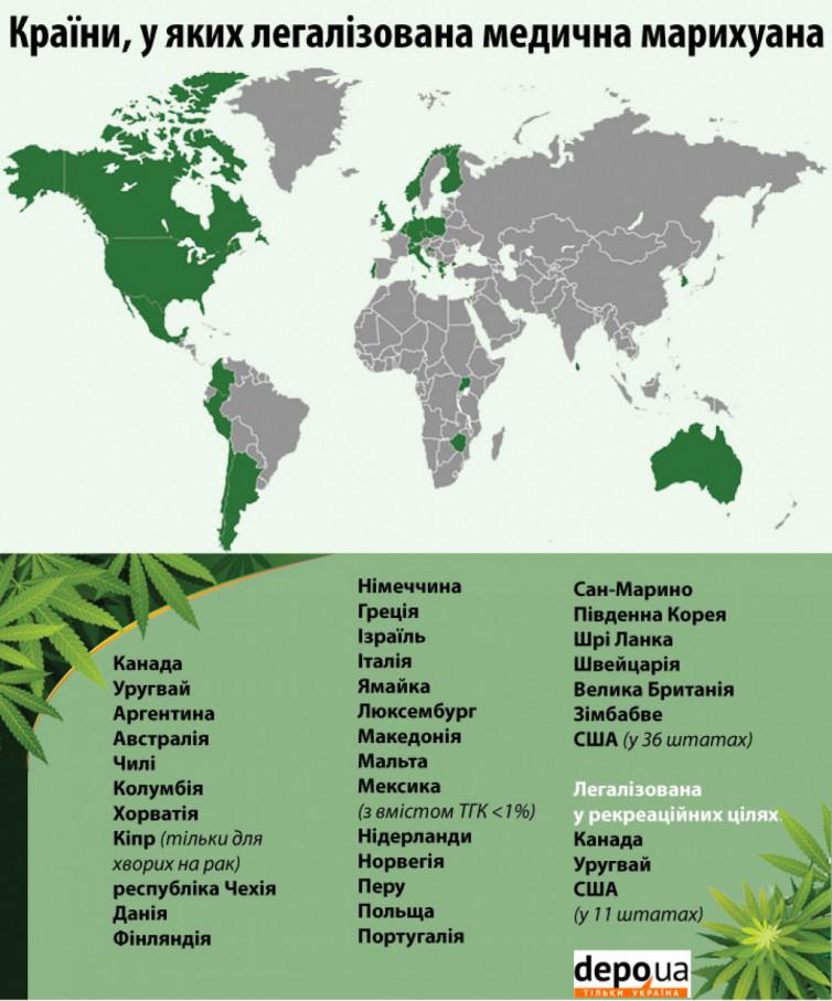 В какой стране разрешено курить марихуану марихуана в уральске