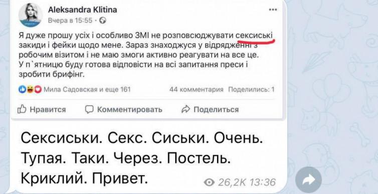 https://www.depo.ua/uploads/posts/20191122/754x/eaXXP8Tkn9JRyjoMLOssK4HASktRFU5LrJ18h2Z0.jpeg