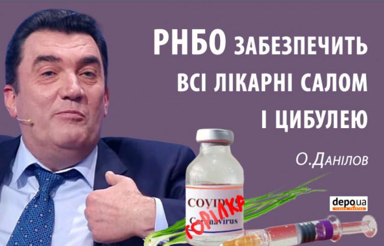 Як політики зустрічають коронавірус в Україні (ФОТОЖАБИ) – новини України  Depo.ua