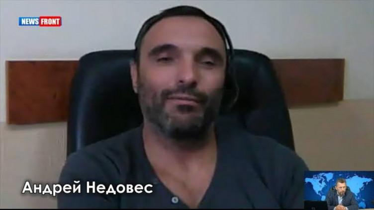 Андрій Нєдовєс