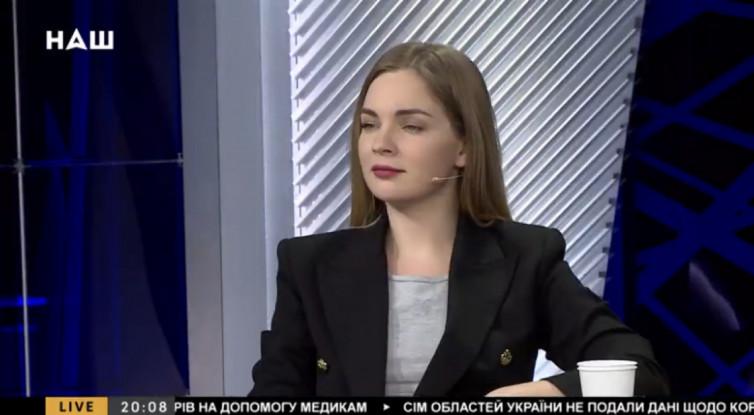 Алеся Мєдвєдєва