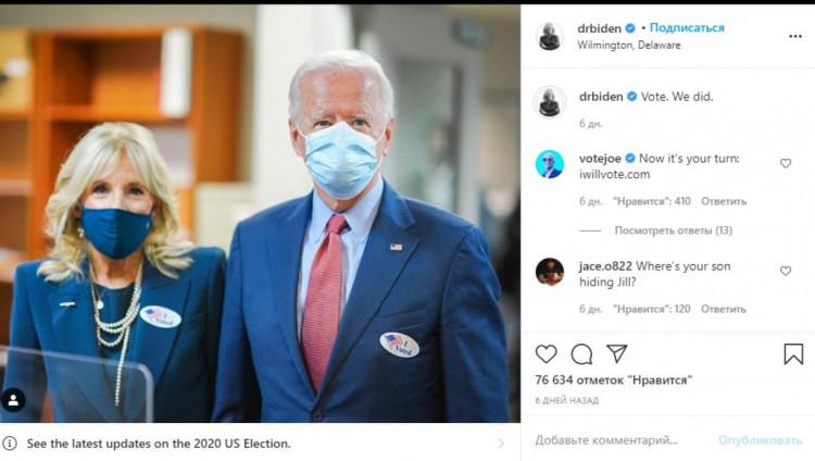 Джилл і Джо Байден на виборах