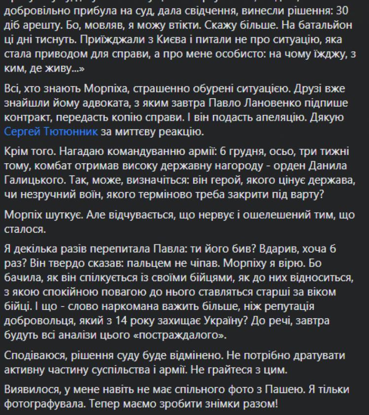кіртока 2